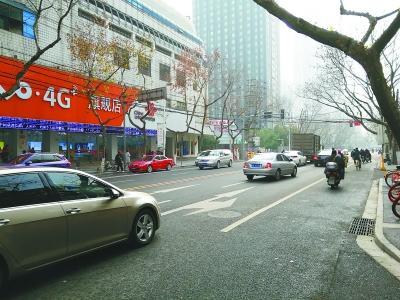 南京丹凤街综合整治 取消机动车位还路行人
