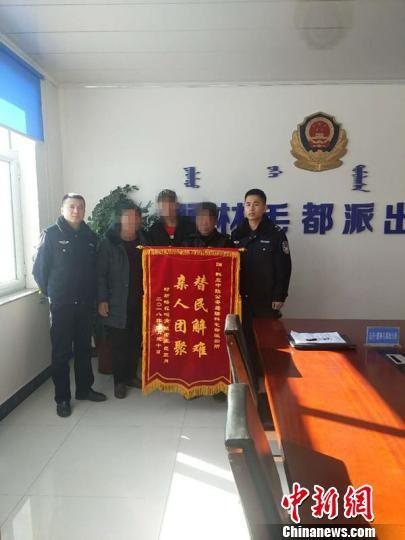 图为张庆一家为警方赠送锦旗。 警方供图