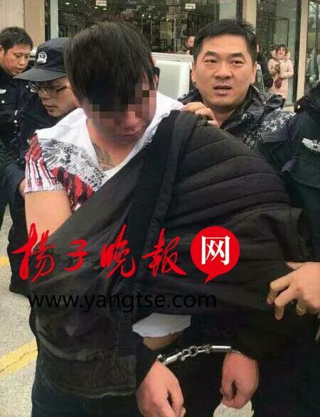 犯罪嫌疑人张某被抓获。警方提供