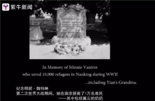 影片截图,结尾的时候,告诉观众当时有南京大屠杀这件事情