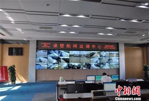 京杭运河镇江谏壁船闸运调中心。(江苏省财政厅供图)