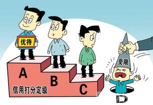 南京划定环保失信行为等级 严重失信企业处处受限
