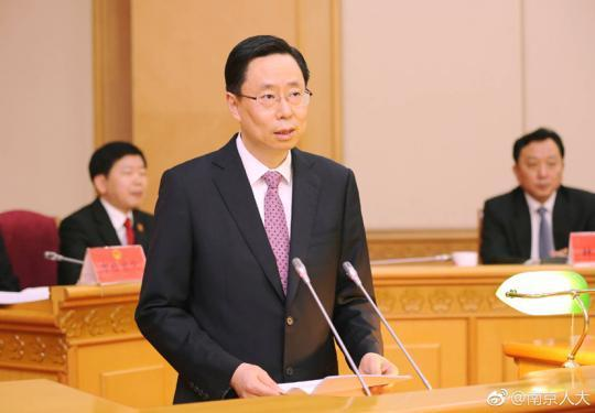 蓝绍敏在会上发表讲话。南京市人大供图