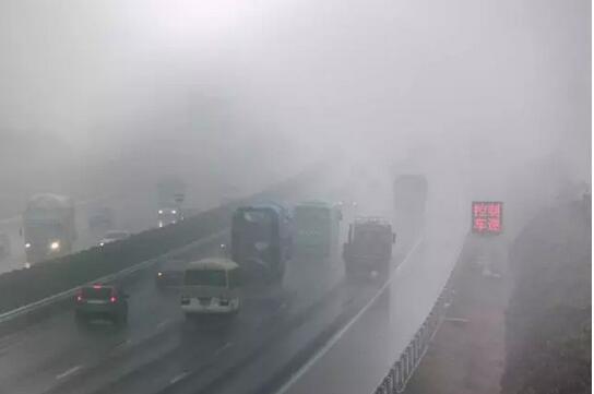雨雾冰冻可能影响高速交通出行