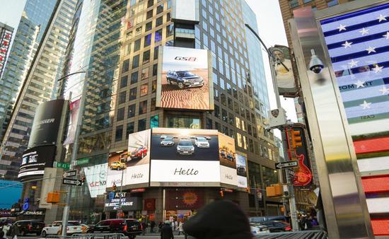 广汽传祺《Hello World》品牌视频亮相纽约时代广场