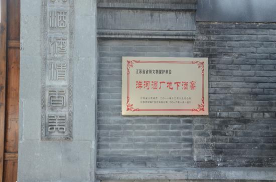 旅游区内配有完整的讲解指示牌