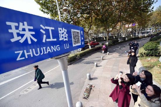 南京珠江路:扫一扫路牌上的二维码,帮你导航。