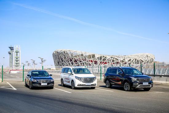 传祺高端车队亮相全国两会,展现广汽传祺世界品牌风采