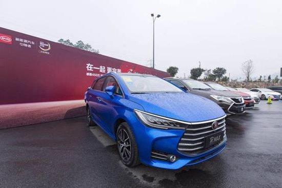 比亚迪感恩用户共迎造车新时代南京启幕