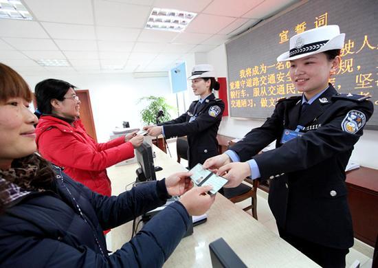 南京车管所标准化执法服务。