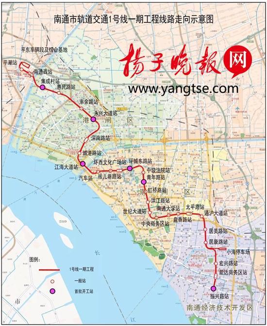地铁1号线一期工程线路图。