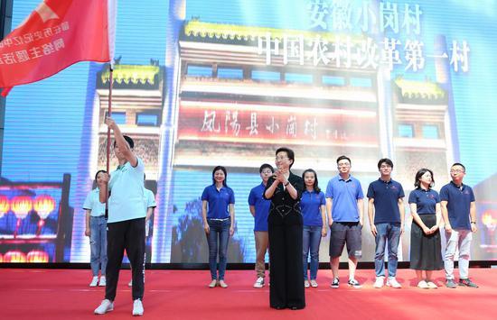 江苏省委常委、宣传部部长王燕文向活动授旗