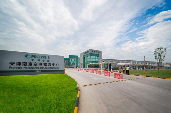 南京空港江宁快递产业园获批省级示范物流园区