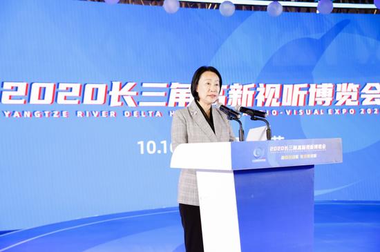 首届长三角高新视听博览会南京开幕
