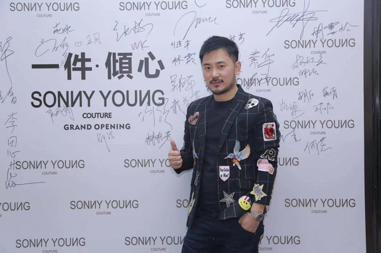 SONNY YOUNG品牌联合创始人陈勇先生