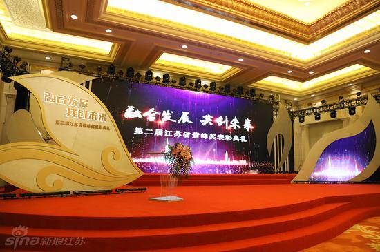 第二届江苏省紫峰奖在宁揭晓 30家台企获殊荣