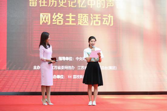 第29届中国戏剧梅花奖获得者、青年昆曲演员单雯发表感言