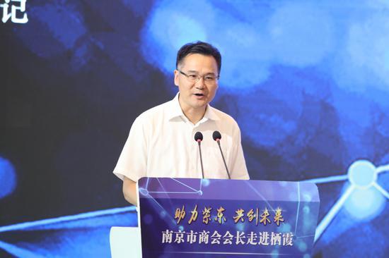 南京市委统战部副部长、市工商联党组书记毛卫华