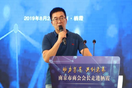 栖霞高新区商会会长、新浪江苏总裁杨建良