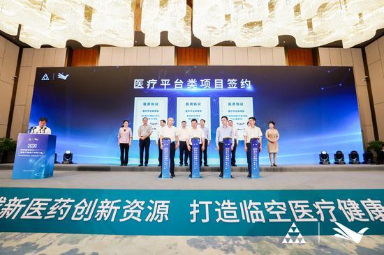 南京临空经济暨医疗健康产业推介会在空港经济开发区成功举办