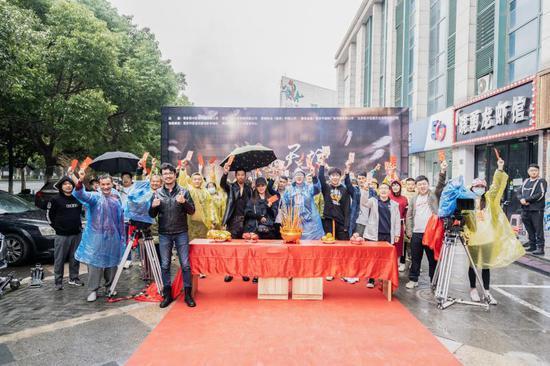 电影《绑架天使》在南京市栖霞区举行开机仪式暨新闻发布会