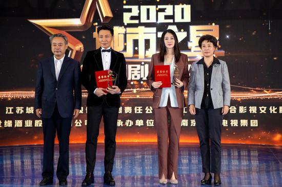 星耀金陵致敬国剧 李宗翰、李小冉获城市之星最佳男女演员
