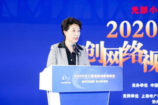 长三角白暨豚原创网络视频大赛颁奖礼南京举行