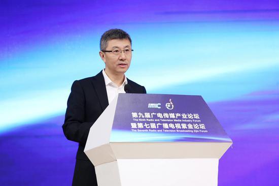 传媒大咖相聚南京 共探融合创新发展之路