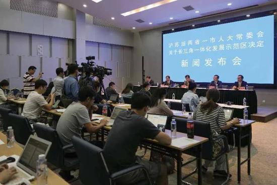 首次!江浙沪开展实质性区域协同立法