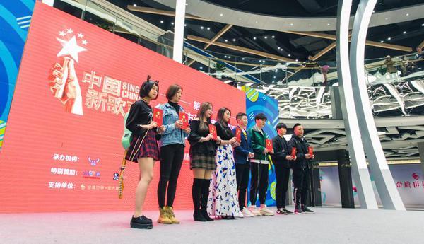 朱小磊李修洋助阵2018《中国新歌声》南京赛区海选