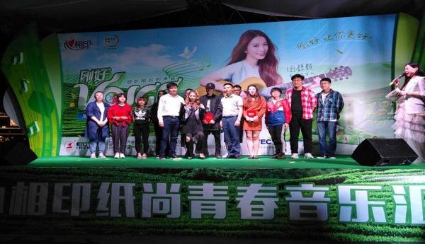 青年歌手刘雪婧助阵青春音乐汇南京城市赛