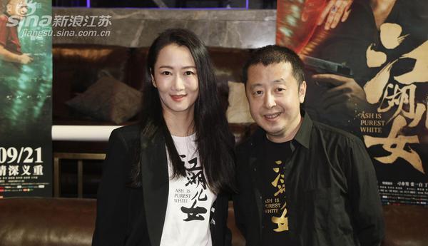 """贾樟柯携新作《江湖儿女》来宁 与影迷畅谈""""江湖事"""""""