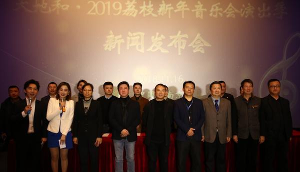 2019荔枝新年音乐会演出季 《卡门》等经典剧目轮番上演