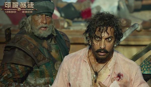 《印度暴徒》爆笑迎贺岁 阿米尔·汗来华过圣诞