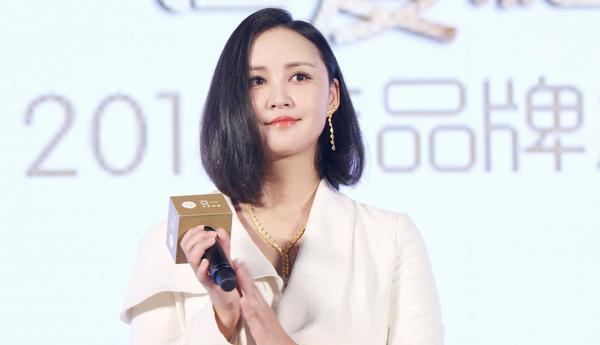 张歆艺产后首次亮相 南京分享爱与美好