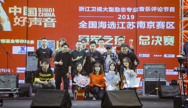 2019《中国好声音》南京赛区十强诞生