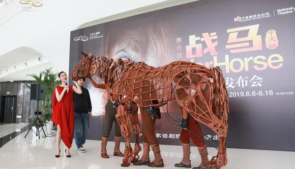 舞台剧《战马》来宁 国际水准打造史诗巨制