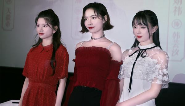 《芸汐传》热播 SNH48林思意许佳琪等组团来宁
