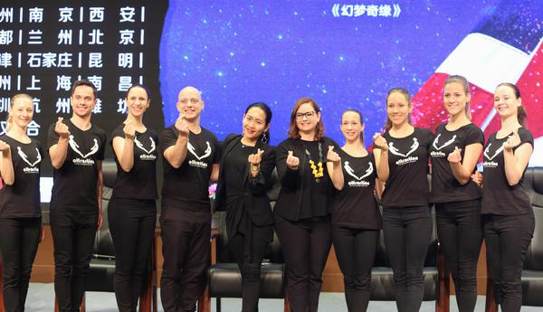 《英国达人秀》冠军Attraction魅影舞团首次中国巡演开跑