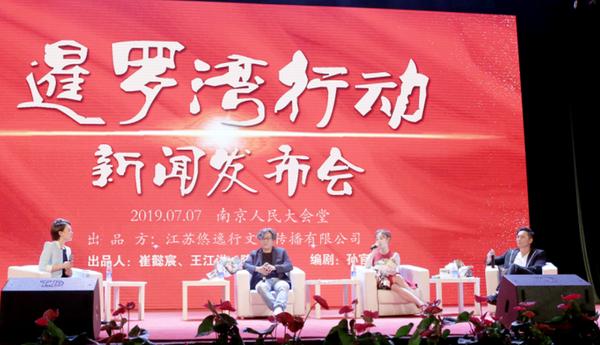邹兆龙、张檬现身南京 助阵电影《暹罗湾行动》启动