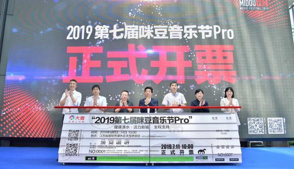 张惠妹吴青峰薛之谦领衔唱响咪豆音乐节中秋假期