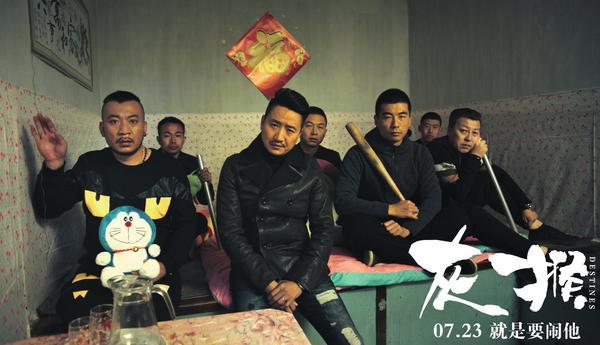 """《灰猴》爆笑来袭 三大看点揭秘暑期档最""""闹""""黑马"""