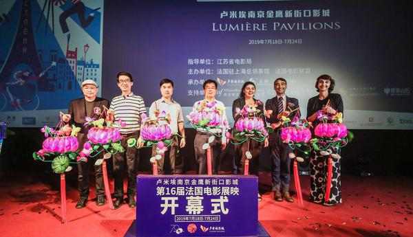 《英雄归来》等多部获奖电影亮相南京2019法国影展