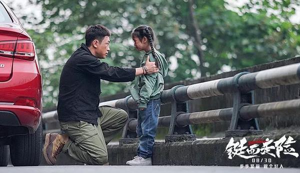 """《铤而走险》品质多重""""保险""""最""""猛""""犯罪片暑期出鞘"""