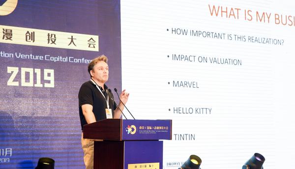 2020南京(国际)动漫创投大会全球征集动漫项目
