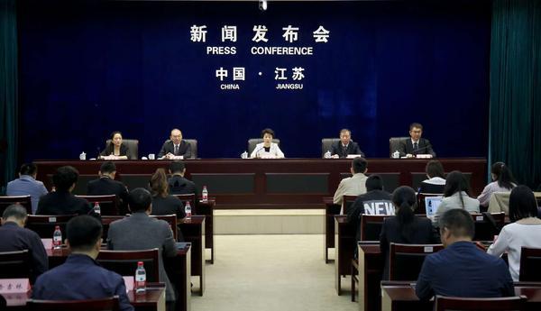 首届长三角高新视听博览会10月亮相南京