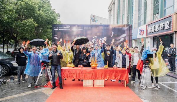 《绑架天使》南京开机 实力演员倾情加盟