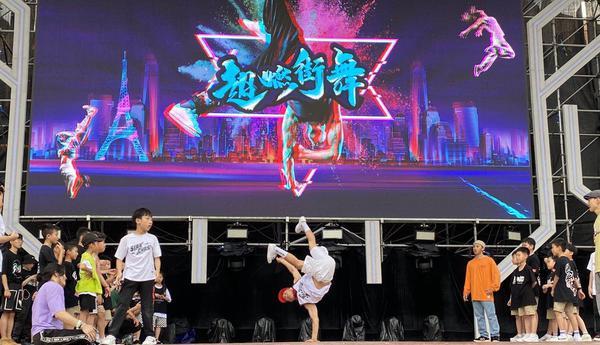 江苏首档街舞文化专题节目《超燃街舞》即将开播