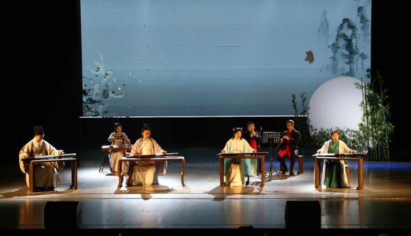 第十二届汤山温泉文化旅游季古琴雅集活动即将来袭