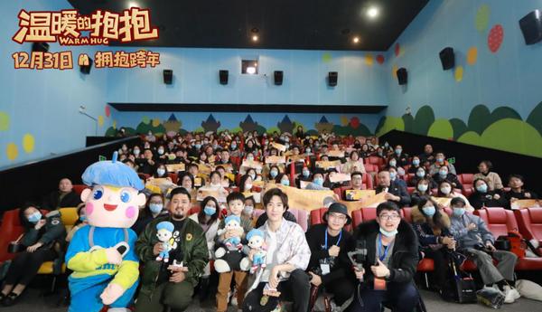 常远携《温暖的抱抱》现身南京 揭秘2020最后一部喜剧电影